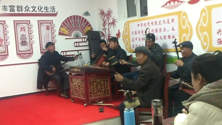 秦腔《金沙滩》-宁夏兴仁郝集村