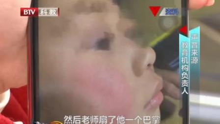 江苏南通:熊孩子调皮被耳光,老师自首教育机构停业整顿......