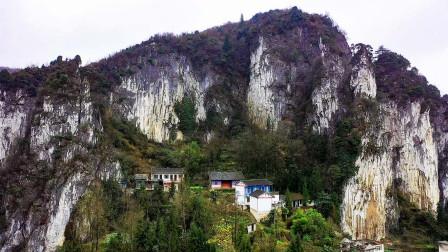 贵州大山深处,5户人家住在石笋山中,真是世外桃源