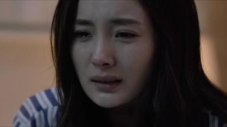 我是证人:杨幂这段哭戏演技炸裂,谁能想到哭的却是条狗