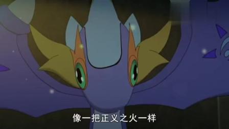 斗龙战士:烈古拉成功升级机甲战龙,小熠救回好兄弟凯风
