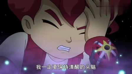 斗龙战士:小熠当上了队长