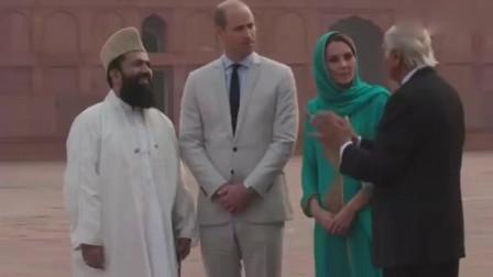 独家 英国凯特王妃和威廉王子访问巴基斯坦 温馨的两个人