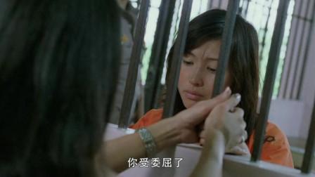 怒吼狂花:梁琤的身手还是很棒的,可惜了这个演员,没有红起来