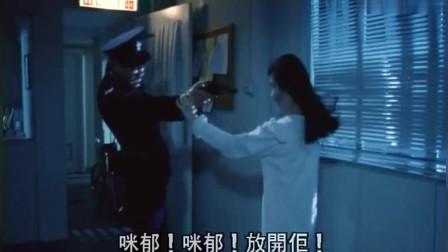 捉鬼大师:小女孩被恶魔附身,枪都没用,只有太极图能镇住