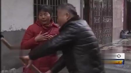 邻里之争2:与邻居发生争吵,婆媳自导自演,让邻居十分难堪