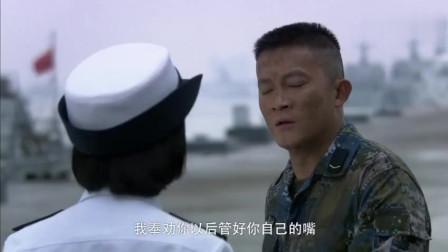 火蓝刀锋:蒋小鱼太招风,女首长单独找他谈话,这待遇可真好