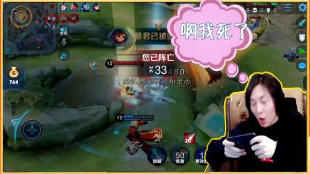 张大仙:钟馗好勾!然后我死了!