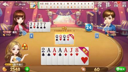 斗地主:对手剩下4张牌了,我绝不能让他再进一步,扔炸弹拼了