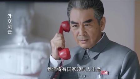 得知主席要参加陈老总追悼会,总理一听,赶紧提高规格