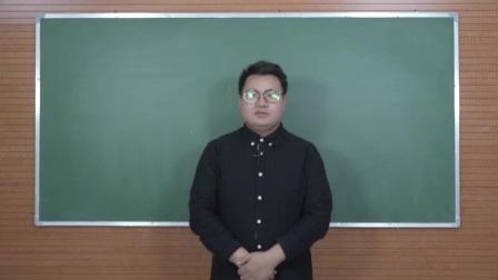 教師資格證考試面試結構化作答視頻教師收紅包給學生安排座位請問你怎么看