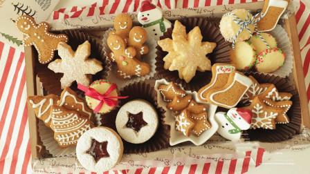 """""""圣诞节饼干""""免费教程:姜饼人、圣诞袜、小雪人自己在家就能做"""