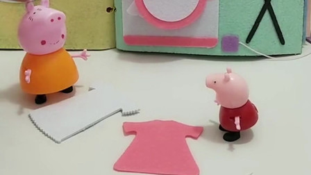 佩奇的吸吸糖不见了,乔治和猪妈妈都没拿,你知道是谁拿了糖吗?