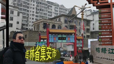 中国2851个县市之旅第3站:吉林省集安市,车窗外的街景