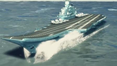 为了一雪西方封锁之耻,全球2号大国开建航母,东方龙门吊成关键