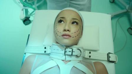 日本第一美女却是丑女所变,曾进行全身整容整形手术,用化妆掩盖溃烂的皮肤,速看电影《狼狈》