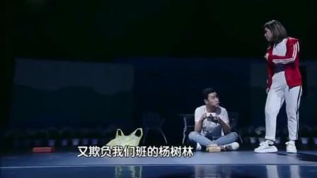 邓紫棋包养男朋友,杨树林无辜躺枪,真没人敢做她男友!