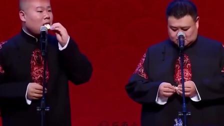 女观众送牛轧糖,岳云鹏吃后说有毒,孙越立马吐了!