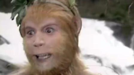 几代人的回忆,《西游记》之猴王出世!