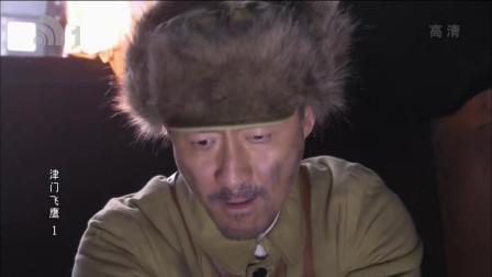 津门飞鹰 01D