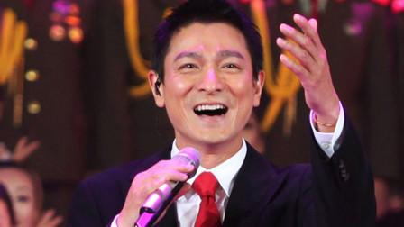 刘德华最好听的一首歌,经典中的经典,终于找到了最火的现场版!