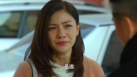 中国式关系:前妻看到马国梁穿名牌开豪车,心生悔意