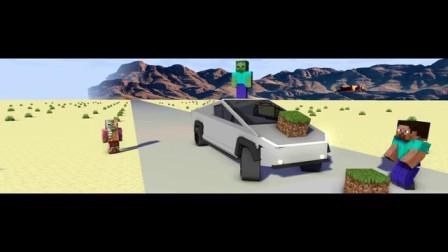 我的世界动画-特斯拉汽车-PlataBush