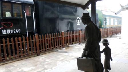 你知道中国第一条营业铁路在哪个城市吗!是于1876年通车的