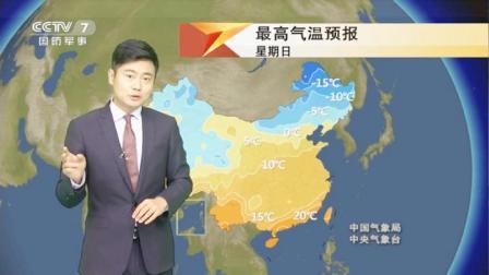 """新轮""""强降雨、中到大雪""""!12月23号(明天),全国天气预报"""