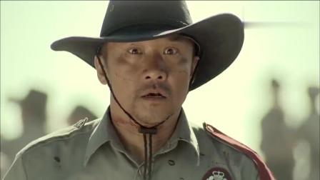 大漠苍狼大结局:洪泰从死人堆爬出来,哪料一时疏忽,竟让他失去最后的亲人