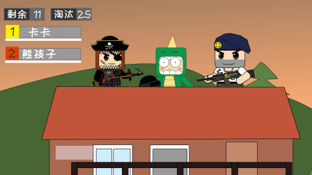 迷你世界吃鸡动画第14集:海盗、汤姆队长背叛迷斯拉