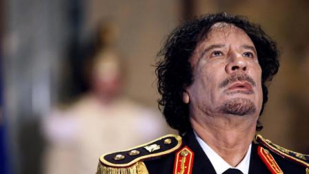 明明了利比亚40多年,为什么卡扎菲却一直只是个上校军衔