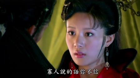 西施秘史:西施柔情似水,大王爱的魂牵梦绕,还为她拒绝郑旦