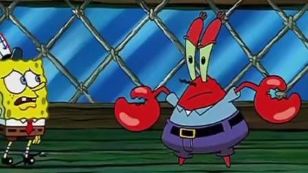 海绵宝宝:蟹老板觉得难以置信,怎么可能让章鱼哥下班,那不是我