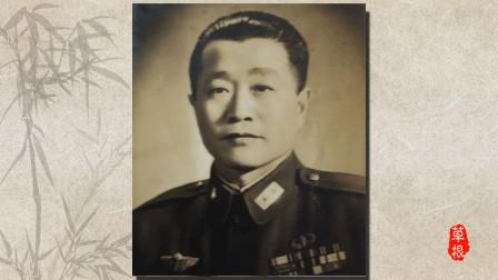 招安出身的抗日名将,却被老婆告发入狱,神秘失踪51年,下落不明