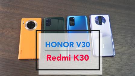 [蓝猫开箱]荣耀v30和Redmik30,价格相差一倍,区别在哪?