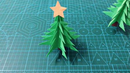 圣诞节手工,折纸圣诞树,做法非常简单,几分钟就做好了