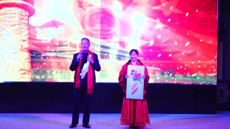 2019青州红袖体育舞蹈俱乐部年会盛典(下集)