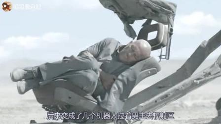 一部关于机器人的科幻电影《机器纪元》,地球成为一个大的辐射区