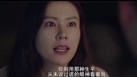 《爱的迫降》因为一个吻,尹世莉非要让李政赫给她一个解释!