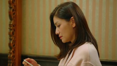 中国式关系:江一楠说出和马国梁的关系,刘俐俐悔得肠子都青了
