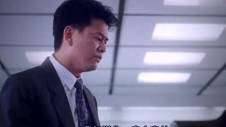 陈百祥不愧是喜剧大师, 被人糟蹋宁死不屈, 这滴眼泪太灵性了~