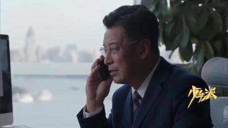 少年派:江州首富欧阳健亲自出来迎接王胜男,前男友太给面子了
