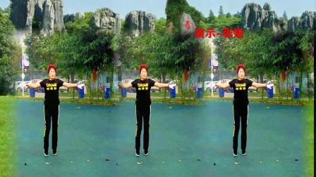 四川成都张姐演示邵东跳跳乐19套快乐舞步瘦身操第12节   编操-朱晓敏