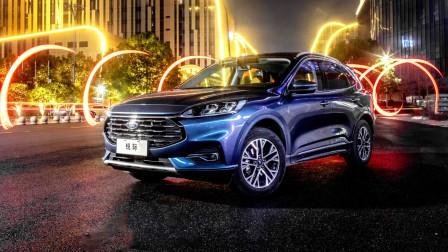 定义中型四驱SUV高价值标杆  全新福特锐际Escape耀目上市
