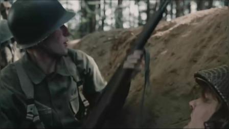 二战电影;1944年秋德国占领法国北部!法国士兵等待最后的救援!