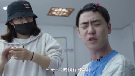 星空演讲:张云雷在后台化妆的全纪录,是个精致boy呢!
