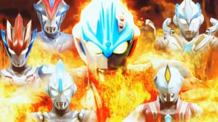 奥特银河格斗 新生代英雄 第12话 新生代奥特曼最强形态合体了!