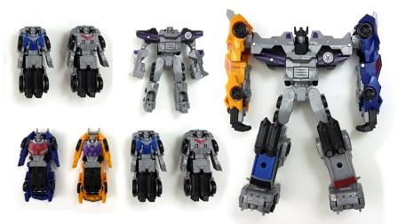 机器人变形集体出动