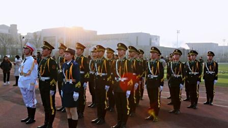安阳职业技术学院国旗护卫队纪录片